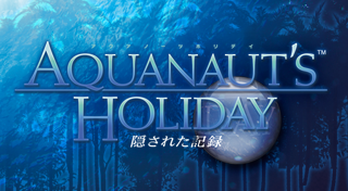 AQUANAUT'S HOLIDAY  ~隠�れ�記録~