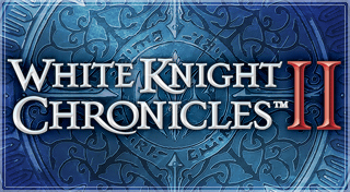 White Knight Chronicles Ⅱ Trophy Set
